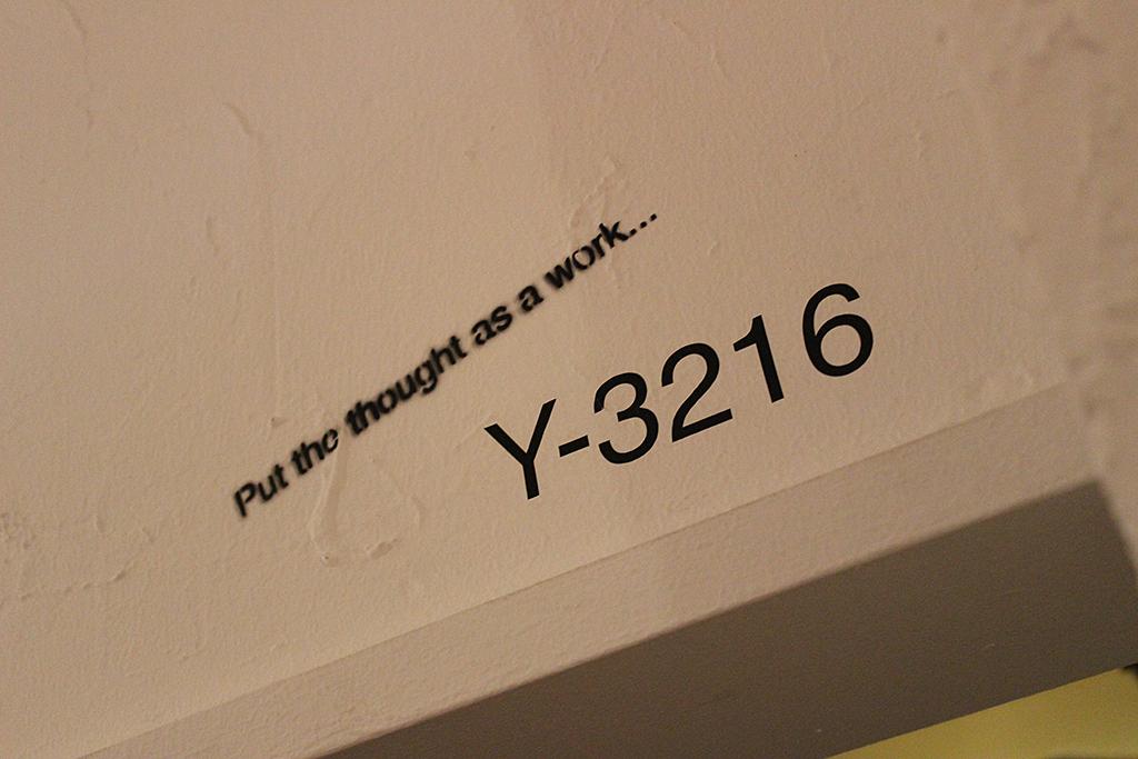 y3216_interior_4-14